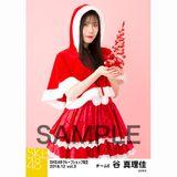 SKE48 2018年12月度 net shop限定個別生写真5枚セットvol.3 谷真理佳