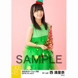 SKE48 2018年12月度 net shop限定個別生写真5枚セットvol.3 西満里奈