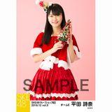 SKE48 2018年12月度 net shop限定個別生写真5枚セットvol.3 平田詩奈