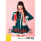 SKE48 2018年12月度 個別生写真5枚セット 石黒友月