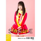 SKE48 2018年12月度 個別生写真5枚セット 大谷悠妃