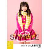SKE48 2018年12月度 個別生写真5枚セット 太田彩夏