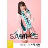 SKE48 2018年12月度 個別生写真5枚セット 片岡成美