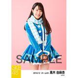 SKE48 2018年12月度 個別生写真5枚セット 高木由麻奈