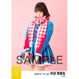 SKE48 2018年12月度 個別生写真5枚セット 井田玲音名