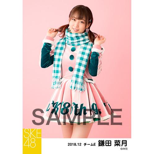 SKE48 2018年12月度 個別生写真5枚セット 鎌田菜月