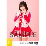 SKE48 2018年12月度 個別生写真5枚セット 佐藤佳穂