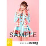 SKE48 2018年12月度 個別生写真5枚セット 須田亜香里