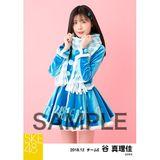 SKE48 2018年12月度 個別生写真5枚セット 谷真理佳