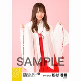 SKE48 2019年1月度 net shop限定個別生写真5枚セットvol.1 松村香織