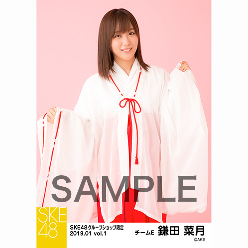 SKE48 2019年1月度 net shop限定個別生写真5枚セットvol.1 鎌田菜月