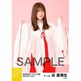 SKE48 2019年1月度 net shop限定個別生写真5枚セットvol.1 谷真理佳