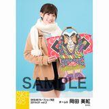 SKE48 2019年1月度 net shop限定個別生写真5枚セットvol.2 岡田美紅