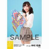 SKE48 2019年1月度 net shop限定個別生写真5枚セットvol.2 仲村和泉