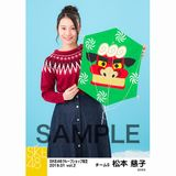 SKE48 2019年1月度 net shop限定個別生写真5枚セットvol.2 松本慈子