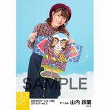 SKE48 2019年1月度 net shop限定個別生写真5枚セットvol.2 山内鈴蘭