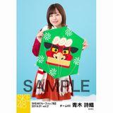 SKE48 2019年1月度 net shop限定個別生写真5枚セットvol.2 青木詩織