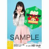 SKE48 2019年1月度 net shop限定個別生写真5枚セットvol.2 大芝りんか