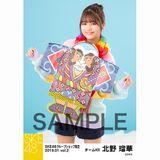 SKE48 2019年1月度 net shop限定個別生写真5枚セットvol.2 北野瑠華