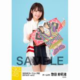 SKE48 2019年1月度 net shop限定個別生写真5枚セットvol.2 惣田紗莉渚