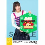 SKE48 2019年1月度 net shop限定個別生写真5枚セットvol.2 日高優月