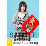 SKE48 2019年1月度 net shop限定個別生写真5枚セットvol.2 水野愛理