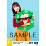 SKE48 2019年1月度 net shop限定個別生写真5枚セットvol.2 熊崎晴香