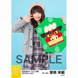 SKE48 2019年1月度 net shop限定個別生写真5枚セットvol.2 菅原茉椰