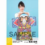 SKE48 2019年1月度 net shop限定個別生写真5枚セットvol.2 髙畑結希