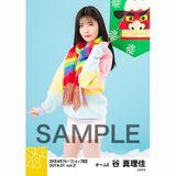 SKE48 2019年1月度 net shop限定個別生写真5枚セットvol.2 谷真理佳