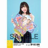 SKE48 2019年1月度 net shop限定個別生写真5枚セットvol.2 野々垣美希