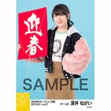 SKE48 2019年1月度 net shop限定個別生写真5枚セットvol.2 深井ねがい