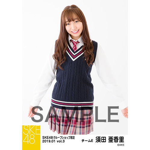 SKE48 2019年1月度 net shop限定個別生写真5枚セットvol.3 須田亜香里