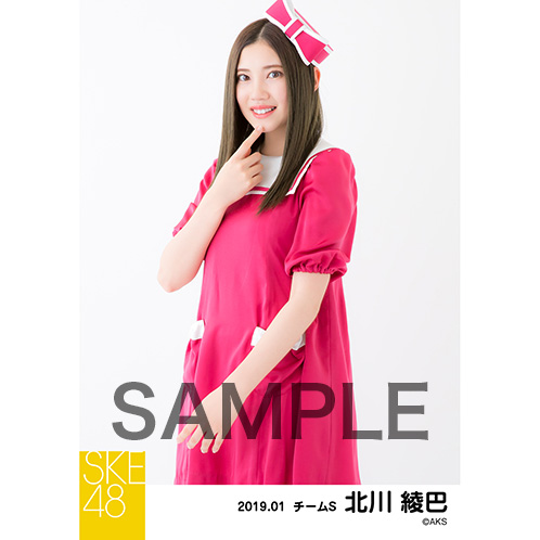 SKE48 2019年1月度 個別生写真5枚セット 北川綾巴