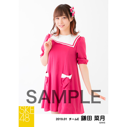SKE48 2019年1月度 個別生写真5枚セット 鎌田菜月