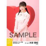 SKE48 2019年2月度 net shop限定個別生写真5枚セットvol.1 大谷悠妃