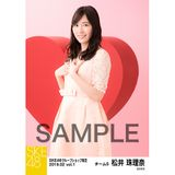 SKE48 2019年2月度 net shop限定個別生写真5枚セットvol.1 松井珠理奈
