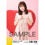 SKE48 2019年2月度 net shop限定個別生写真5枚セットvol.1 江籠裕奈