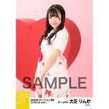 SKE48 2019年2月度 net shop限定個別生写真5枚セットvol.1 大芝りんか