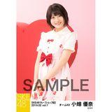 SKE48 2019年2月度 net shop限定個別生写真5枚セットvol.1 小畑優奈
