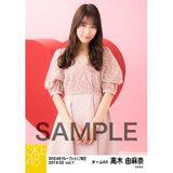 SKE48 2019年2月度 net shop限定個別生写真5枚セットvol.1 高木由麻奈