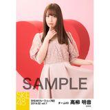 SKE48 2019年2月度 net shop限定個別生写真5枚セットvol.1 高柳明音
