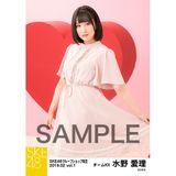 SKE48 2019年2月度 net shop限定個別生写真5枚セットvol.1 水野愛理