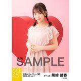 SKE48 2019年2月度 net shop限定個別生写真5枚セットvol.1 熊崎晴香