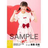 SKE48 2019年2月度 net shop限定個別生写真5枚セットvol.1 倉島杏実