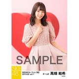 SKE48 2019年2月度 net shop限定個別生写真5枚セットvol.1 髙畑結希