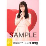 SKE48 2019年2月度 net shop限定個別生写真5枚セットvol.1 谷真理佳