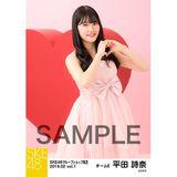 SKE48 2019年2月度 net shop限定個別生写真5枚セットvol.1 平田詩奈