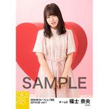 SKE48 2019年2月度 net shop限定個別生写真5枚セットvol.1 福士奈央
