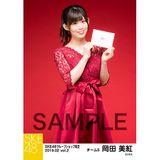 SKE48 2019年2月度 net shop限定個別生写真5枚セットvol.2 岡田美紅